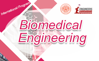 Biomedical-Engineering1
